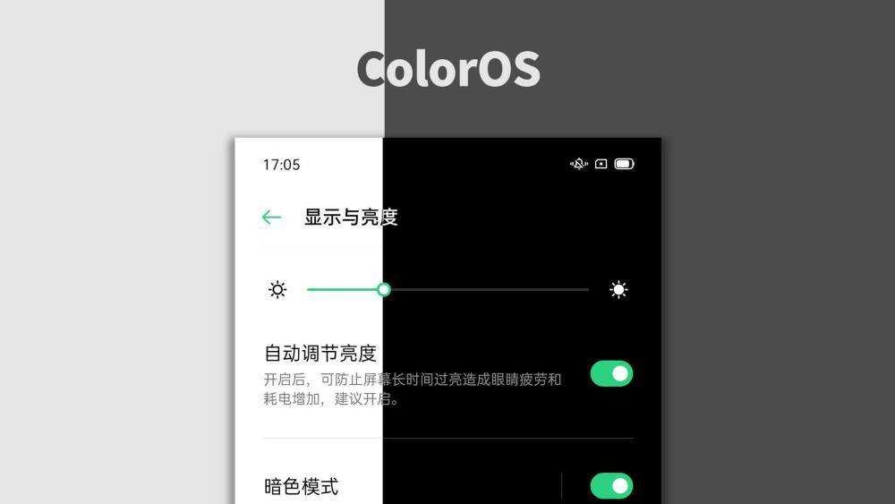 ColorOS11海外版抢先看,一图了解所有内容