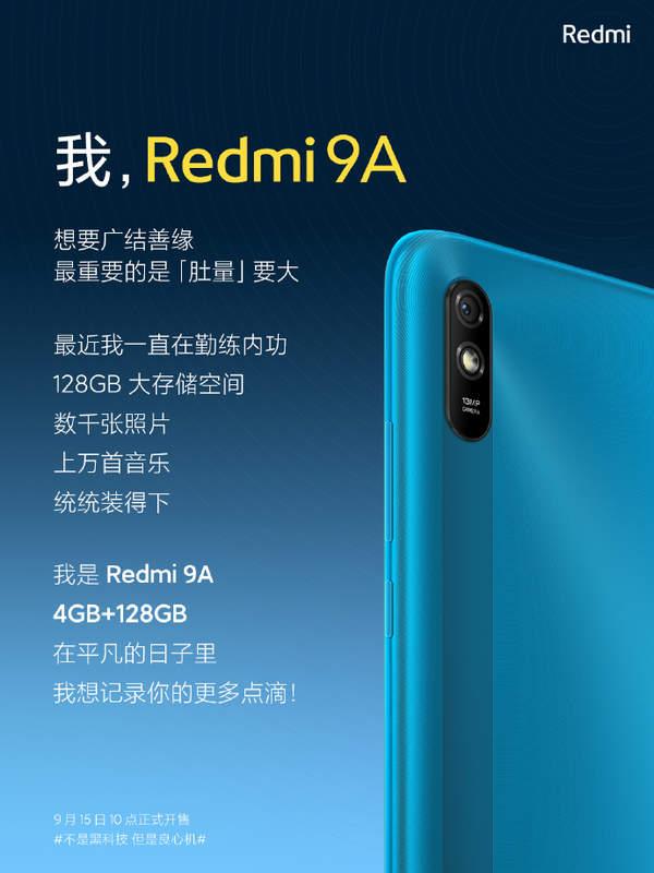 Redmi 9A推出大存储版,售价799元
