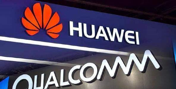 华为禁令即将生效,高通或降价5G芯片弥补损失