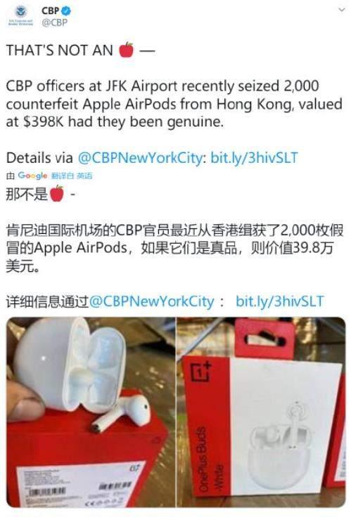 苹果AirPods