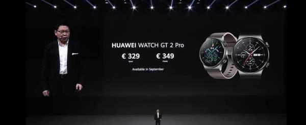 华为Watch GT 2Pro:支持第三方应用