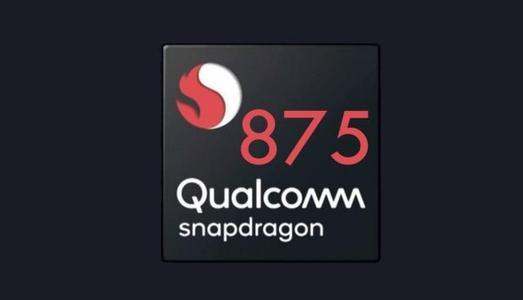 骁龙875架构是什么?骁龙875处理器性能怎么样?