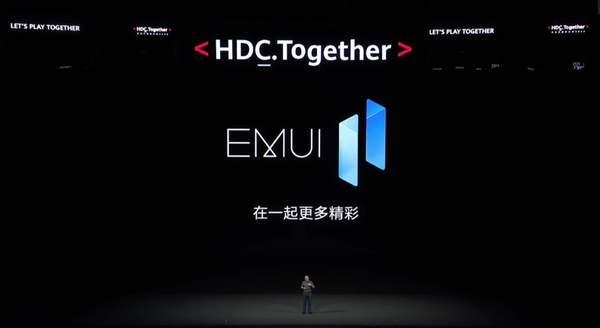 华为P40系列开启EMUI11内测,更新内容一览