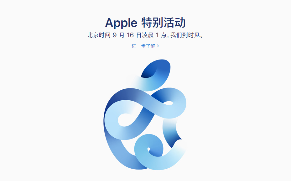 苹果发布会抢先了解:四大产品哪款是你最爱?