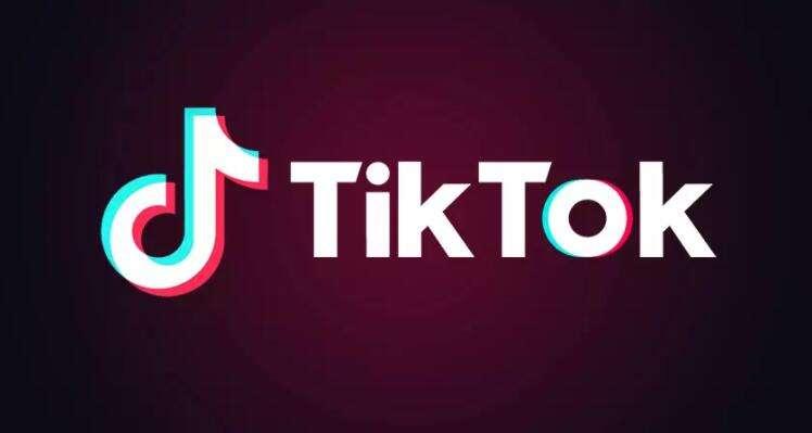 TikTok的最后交易期限是9月20日,外交部称其在美遭遇围猎
