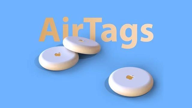 苹果发布会新品AirTags曝光,外观类似圆形标签