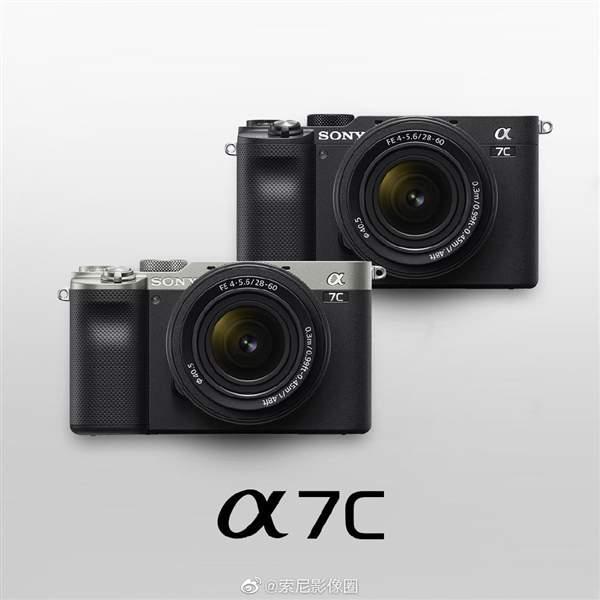 索尼A7C新相机已上市,套机售价14299元!