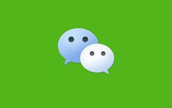 腾讯申请微信儿童版商标.很快将发布