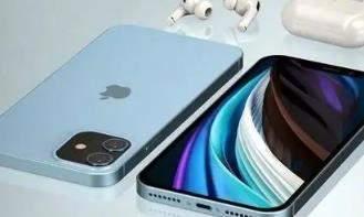 iPhone12mini价格降低,全系唯一小刘海设计