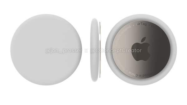 苹果AirTag渲染图曝光,采用纯白外观设计