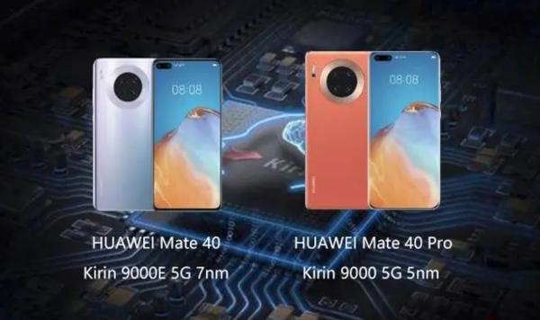 华为Mate40系列将在下月中旬发布,华为余承东承认将如期而至