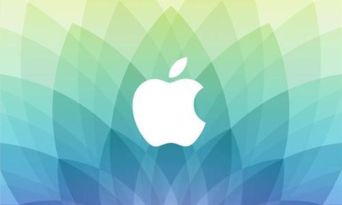 苹果发布会流程全部曝光:多款产品抢先了解