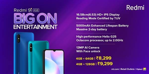 Redmi9i已在印度上市,起售价766元!