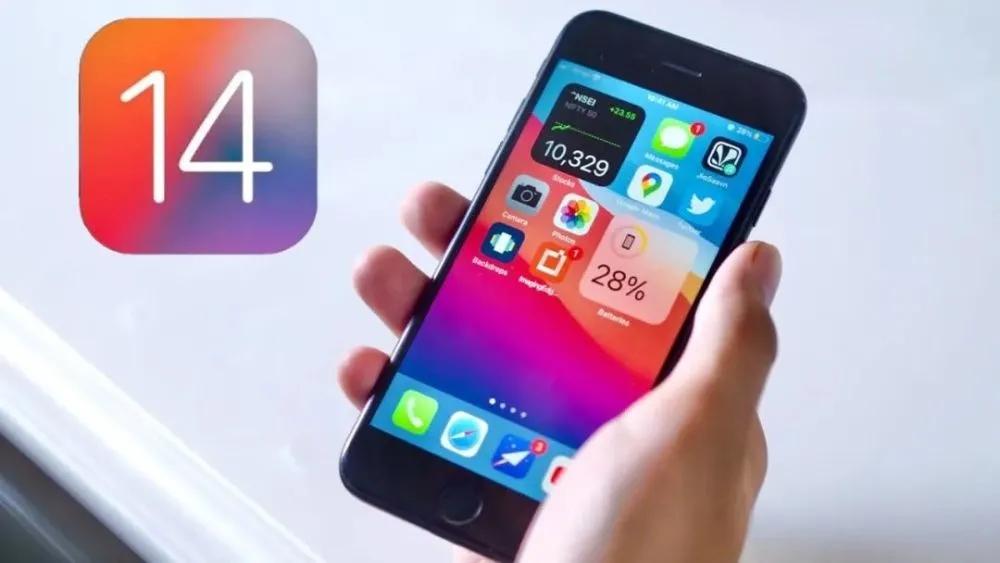 iOS14正式版发布时间已定,将在9月17日正式推送