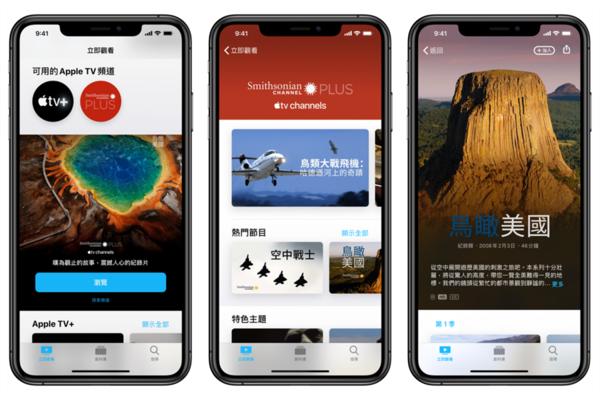 苹果注册多个Apple One域名,暗示今晚发布会将推出