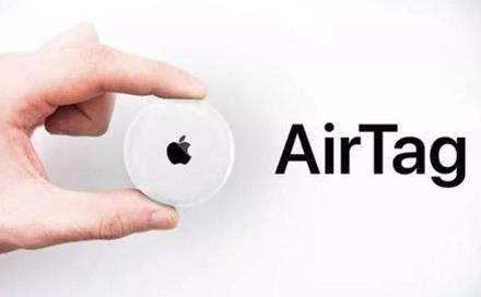airtag是什么東西?airtags有什么用?