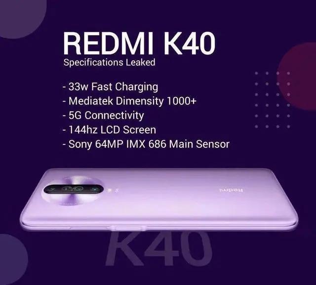 红米K40Pro最新爆料,搭载5nm骁龙875登场