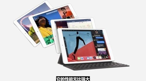 没有iPhone12的苹果新品发布会,一图带你看懂