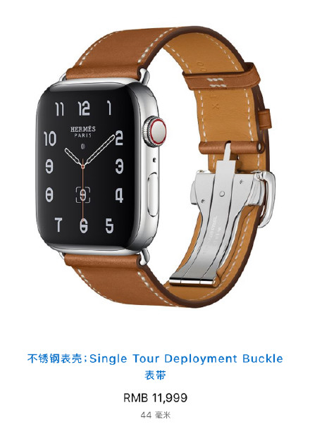 Apple Watch爱马仕联名款:售价9999元