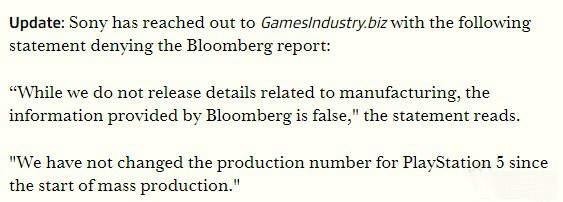 索尼回应PS5减产传言:不会更改PS5生产计划