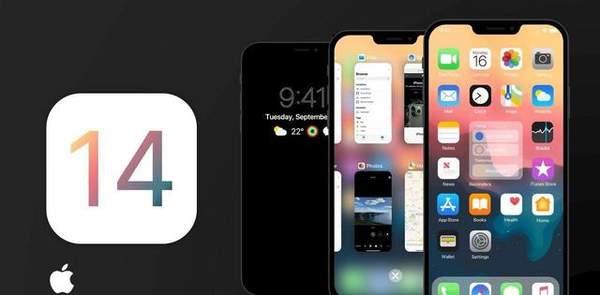 iOS14正式版正式发布,iOS14正式版更新内容介绍