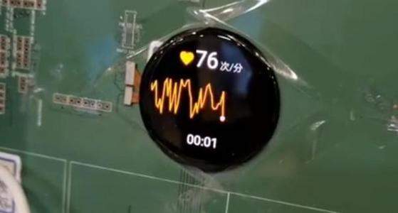 华为鸿蒙手表:把地图装进手表