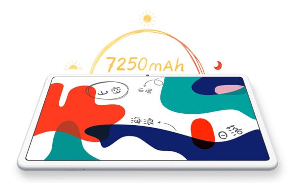 华为MatePad 5G开始预售,搭载麒麟820只要3199元