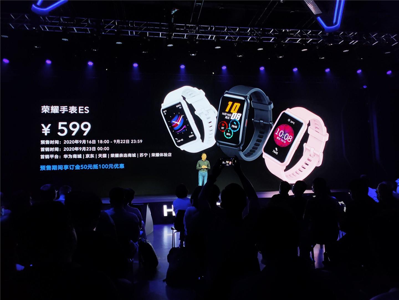 荣耀手表ES正式发布,首款方屏手表仅售599元!