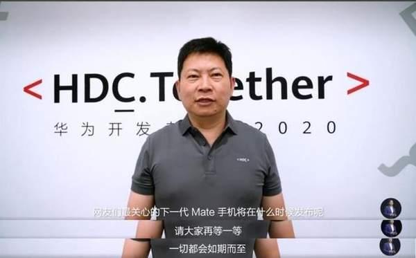 华为Mate40Pro通过蓝牙认证,官方表示将如期而至