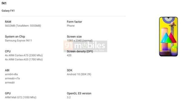 三星GalaxyF41参数曝光:搭载Exynos9611处理器