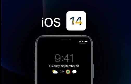 ios14正式版出来之后测试版能不能更新,测试版要删除安装包吗
