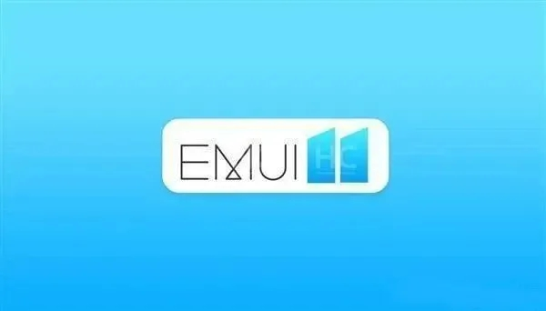 emui11基于安卓几?emui11安卓版本是多少?