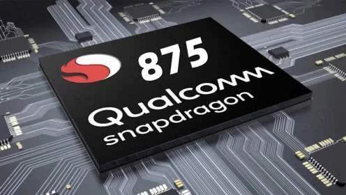 vivo或将成高通5nm制程骁龙875芯片的首发厂商