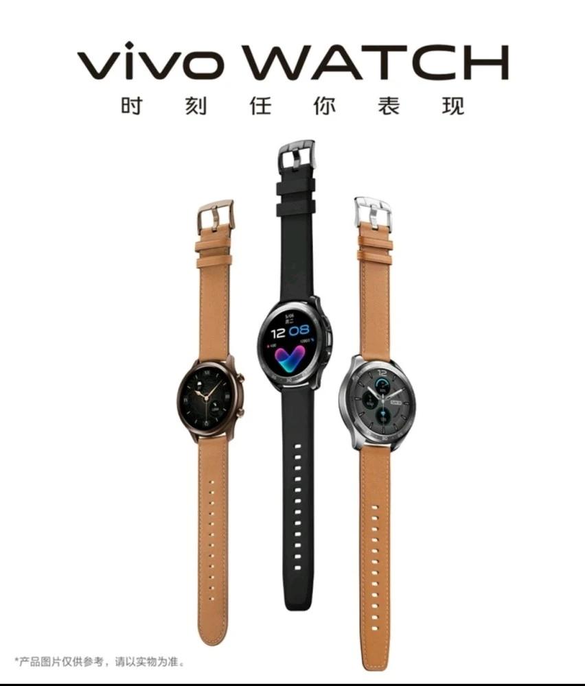vivowatch即将上市,支持血氧检测预计1399元起售