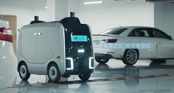 阿里巴巴发布物流机器人小蛮驴,将解决快递最后一公里难题