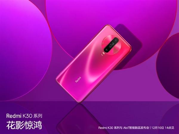 RedmiK30闪降200元!双模5G手机仅售1499元