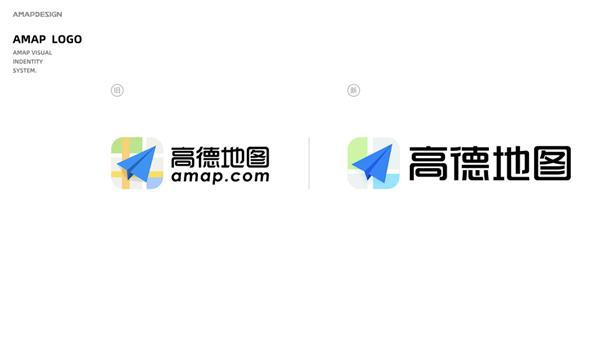 高德地圖新Logo正式發布,采用全新高德藍