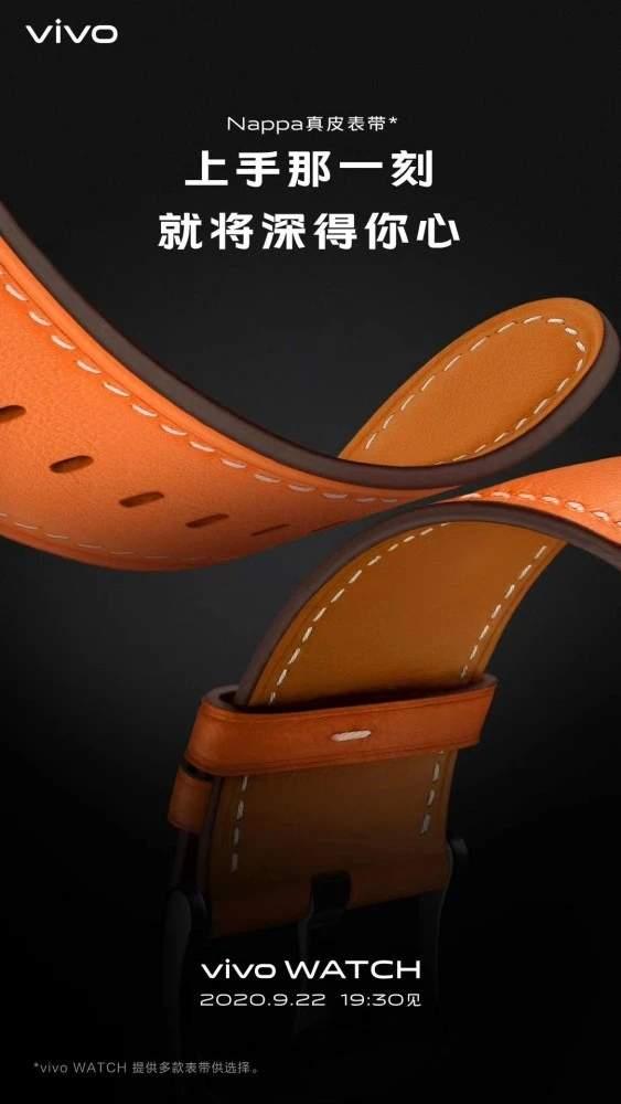 vivowatch即将上市,支持血氧检测预估1399元起售