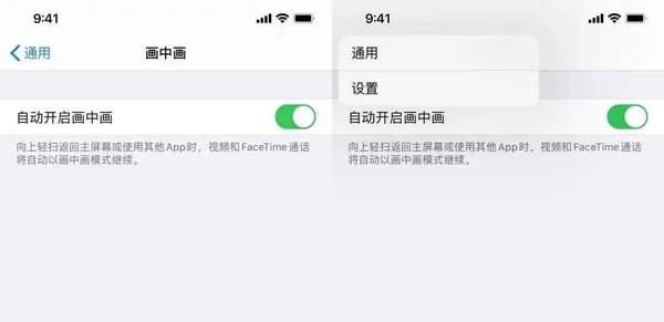 iOS14正式版续航怎么样,iOS14正式版值得更新吗?