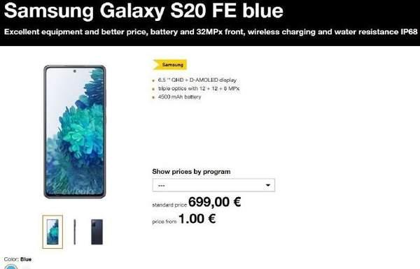 三星GalaxyS20FE价格曝光,售价约为5595元