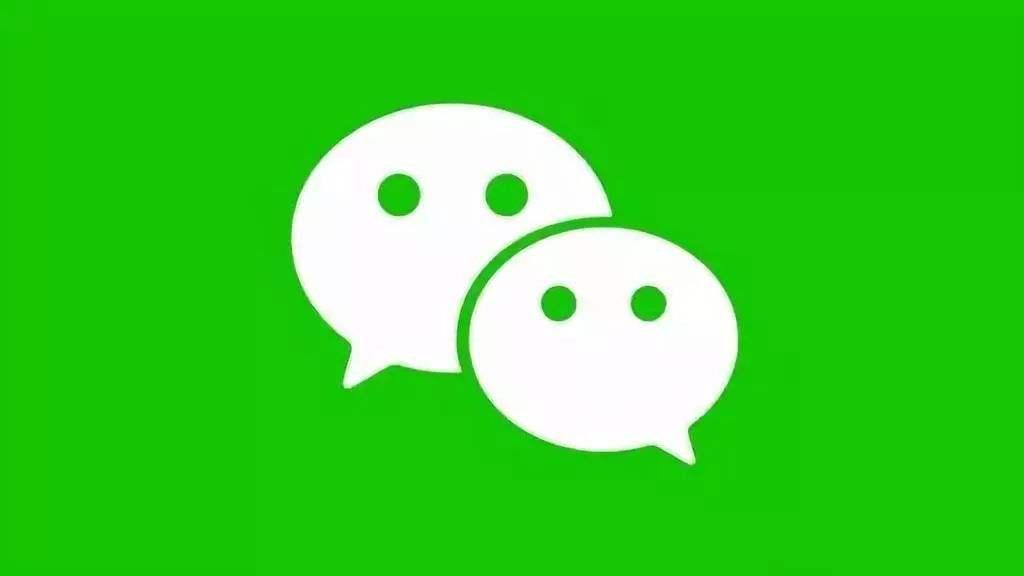 微信又出新功能,粤语语音也可以转文字