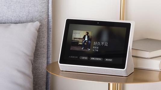 華為帶屏智能音箱最新消息:或將于年底發布