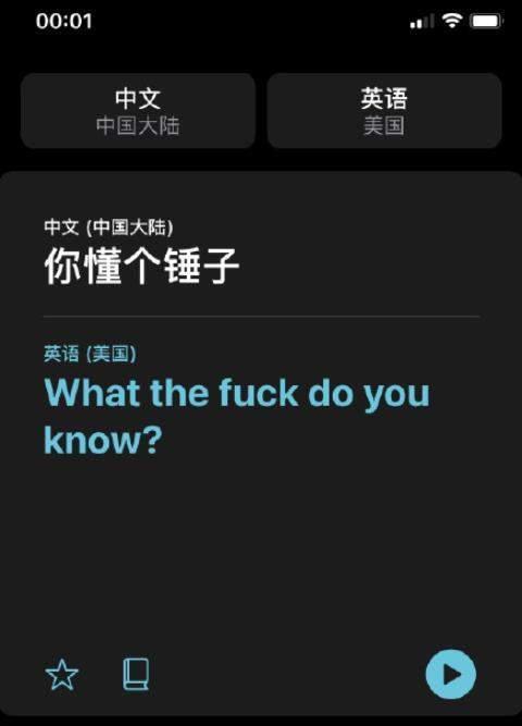 iOS14时钟出Bug了怎么回事,ios14时钟bug怎么修复
