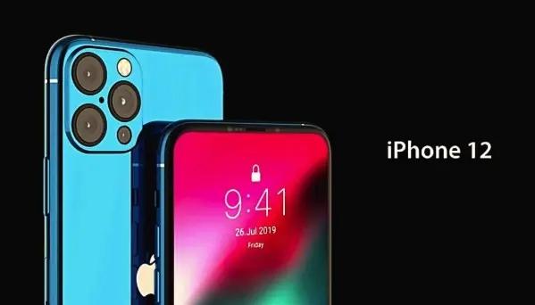 iPhone12上市时间遭运营商曝光,10月23日就能买到