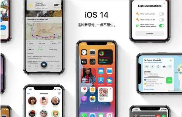 iOS14时钟出Bug的同时微信也出问题了,iOS14千万别着急升级