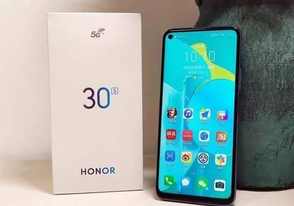 荣耀30S价格降低,双模5G手机仅售2409元!