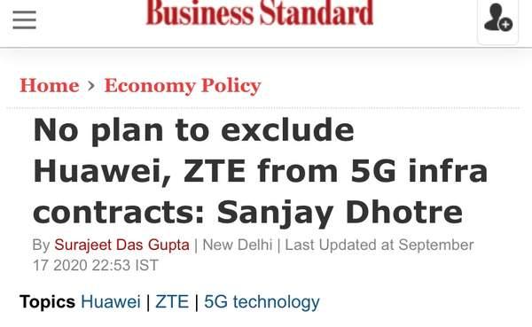 印度政府正式表态,华为中兴可以参与5G建设