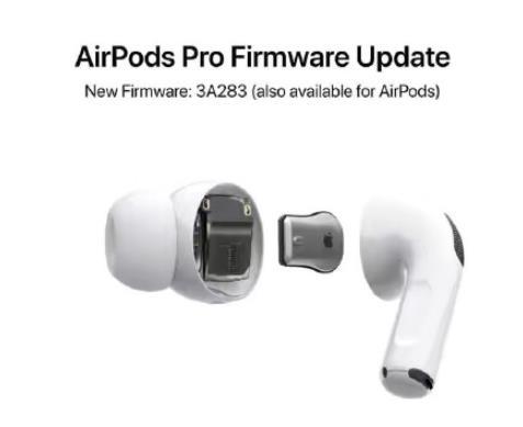 苹果airpods pro空间音频怎么使用?空间音频怎么升级
