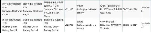 iPhone12电池曝光,电池容量缩水比11还小!
