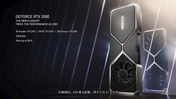 RTX3080售价太香了!花一半的钱锤RTX2080ti!